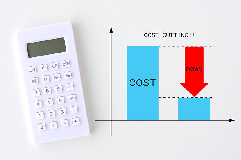 顧問契約による最終的なコスト削減ができる