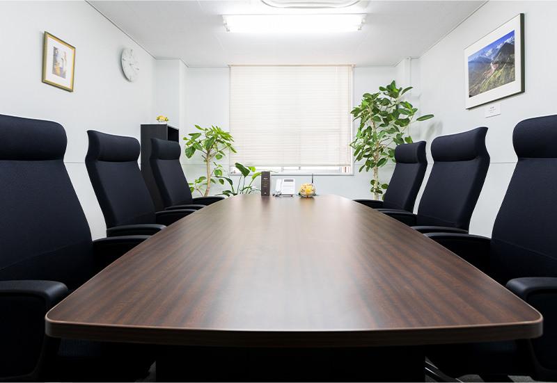 完全個室の会議室をご用意